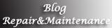 リペア・メンテナンス ブログ