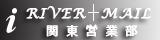 関東営業部
